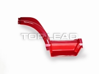 SINOTRUK HOWO  Right front fender front section WG1642230106