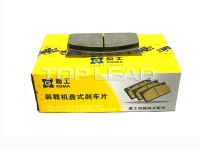 Buy 36C0005, XGMA parts,original wheel loader parts, brake shoe
