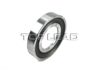 SINOTRUK HOWO Spacer ring (front)