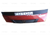 FOTON® Cabin front grill / Foton front cover 1B24953100100