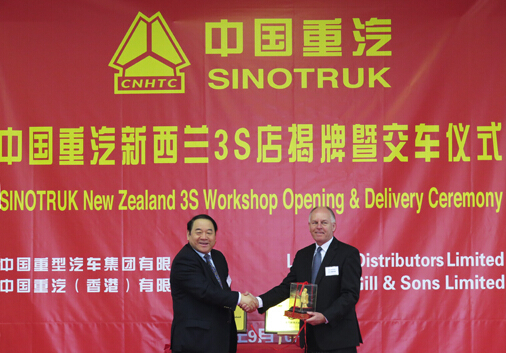SINOTRUK & New Zealand Opening and Delivery Ceremony Was Held Grandly